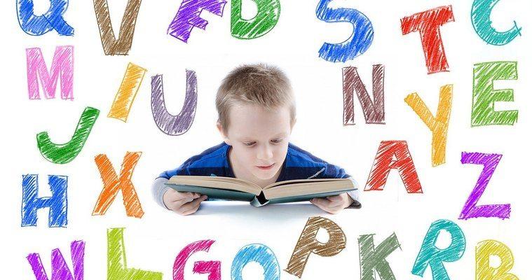 Къде и как детето ще научи най-добре английски език?